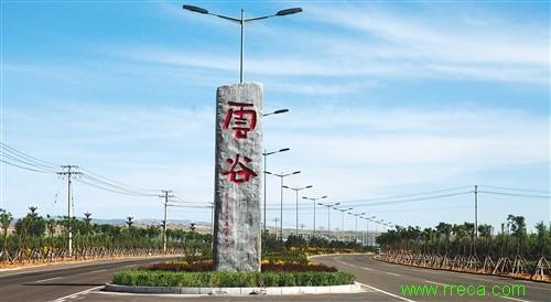 内蒙古和林格尔新区:把智慧做成新产业